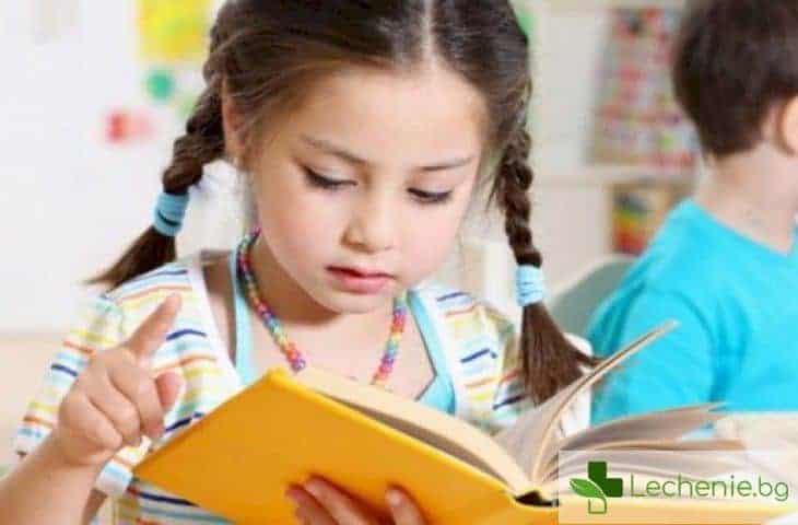 Как да научим детето да изразява мислите си правилно