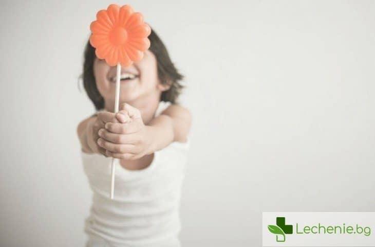 5 причини да започнете да мислите като истинско дете