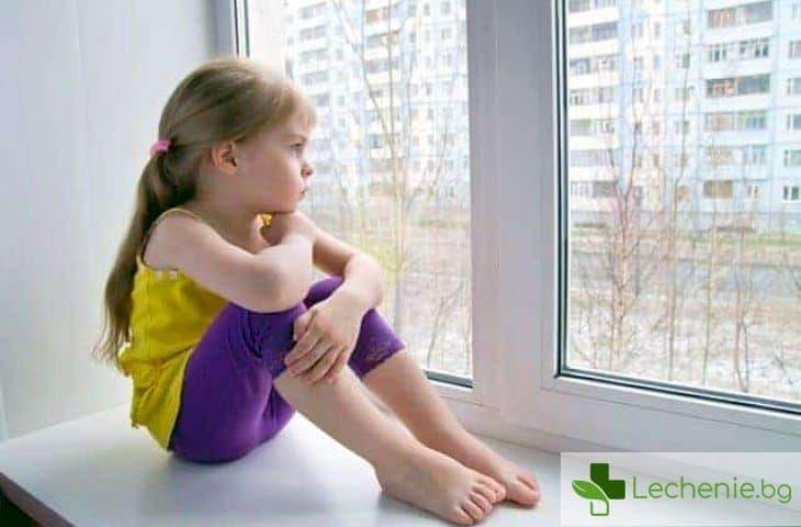 Обещание за подарък или авторитарна заповед - как да накарате вашето дете да ви слуша