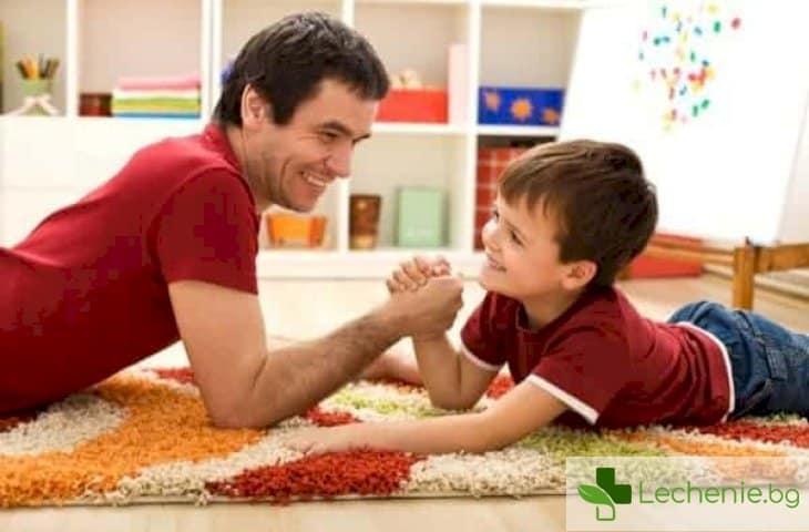 Вгледайте се в себе си - как вашето дете да не се превърне в неудачник, когато порасне
