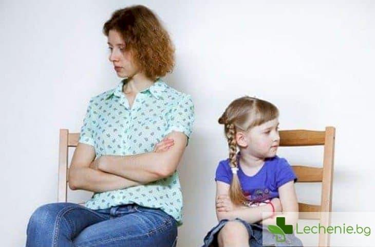 """""""С теб повече не разговарям"""" - уместно ли е да се обиждате на вашето дете"""