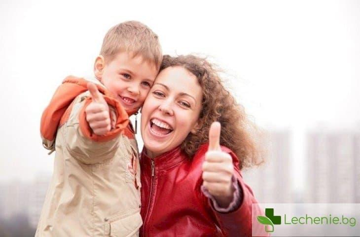 Как да коригирате поведението на детето си чрез похвали
