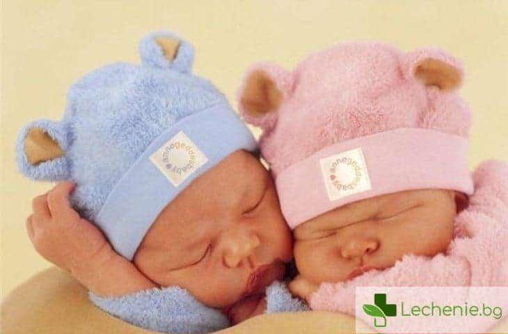 Полът на бъдещото дете ще може да се определя по телесната миризма на бременната жена