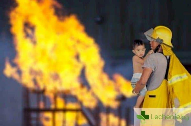 Ето какво да направите, за да не подпали детето дома ви
