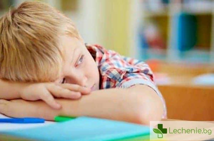 Винаги сам - защо детето няма приятели