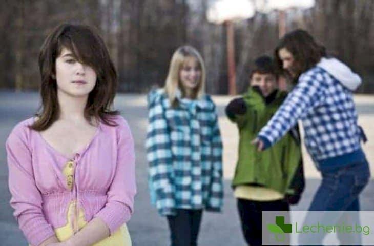 Детска жестокост - какво да правите, ако детето ви е обиждано и подигравано от неговите съученици