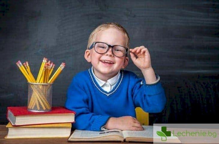 Топ 4 качества, които гарантират успех на децата, но не и щастие