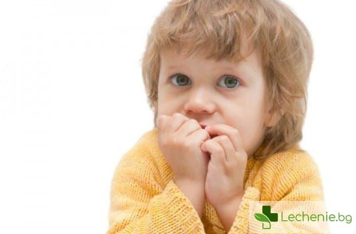 Безстрашен и плашлив - двете крайности на детския характер