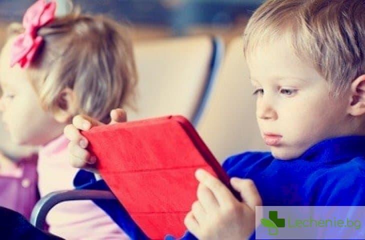 Как таблетите и мобилните телефони правят децата ви зли, капризни и мързеливи