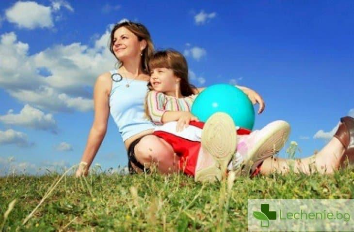 50 стъпки към мечтата на всеки родител детето му да израсне като пълноценна личност