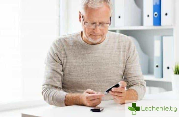 Най-новите методи за лечение на диабет