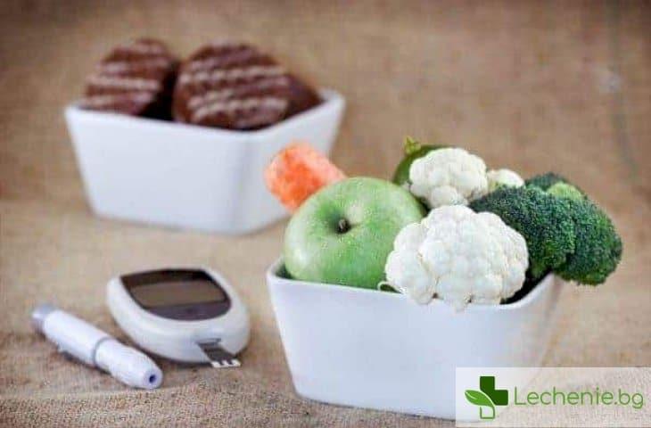 Опасни заблуждения - какво не трябва да се консумира при диабет тип 2