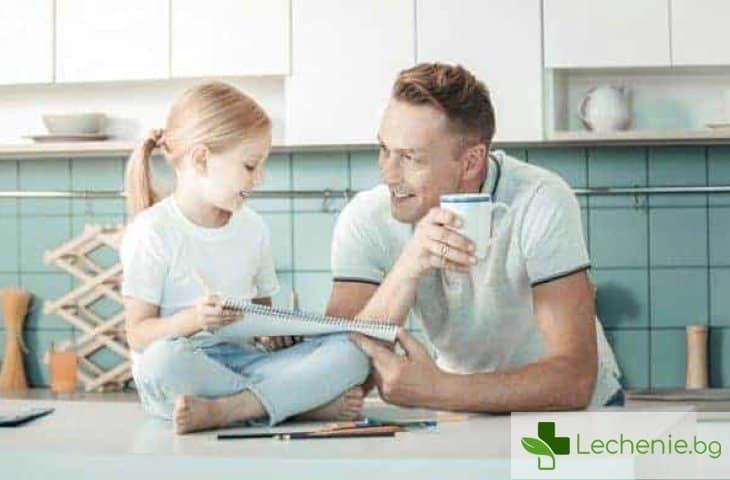 Как да общуваме с детето, за да се развива правилно - топ 5 причини за диалог