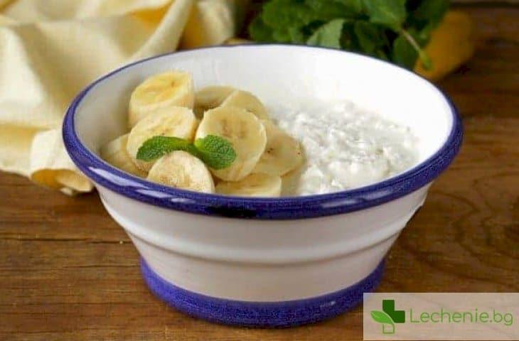 Диета на извара и банани - вкусно и засищащо