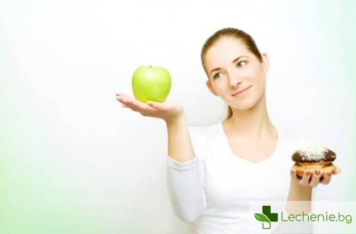5 полезни съвета, които ще ви помогнат да не се откажете, докато сте на диета