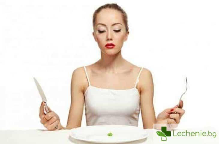 Ето как да не се откажете от диетата