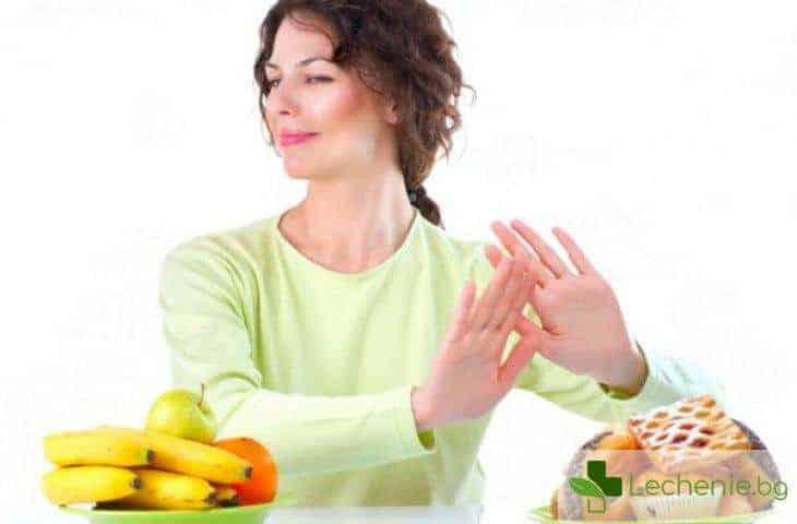 Как да се преборим със стреса по време на диета