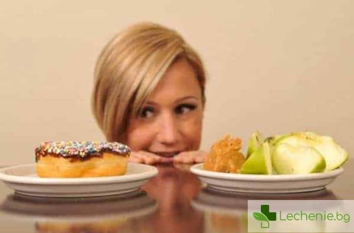 3 проблема, с които ще се сблъскате по време на диета