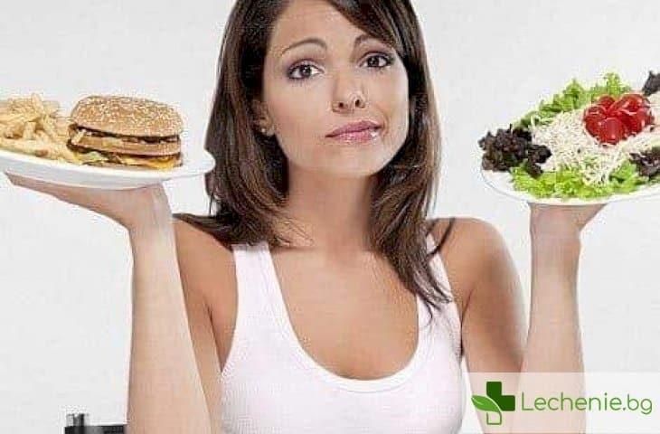 Защо младите жени пропиляват повече от 3 години от живота си в диети
