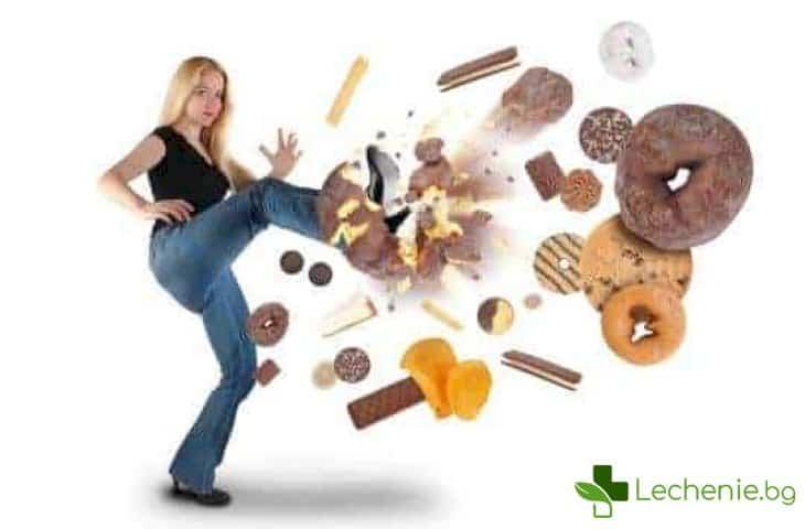 Тайната на бързите диети - реалистично ли е свалянето на 5 килограма за седмица