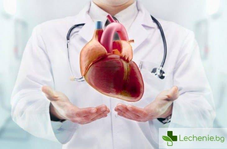 Дилатационна кардиомиопатия - особености и лечение