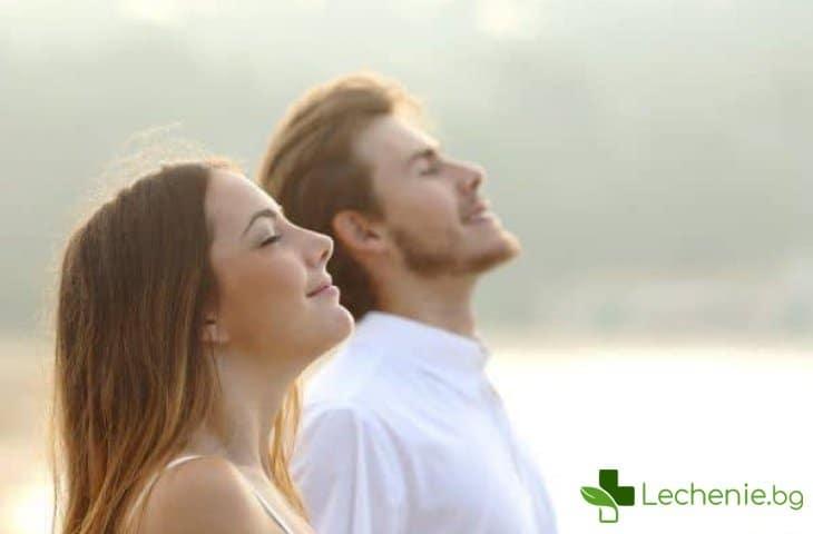 Най-опасните типове дишане - когато нямаме сили да си поемем дъх