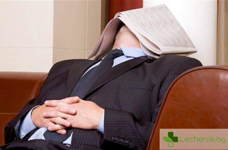 Как дневният сън влияе на състоянието на организма