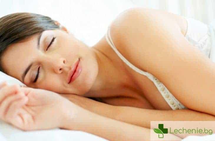 Отслабва ли се само благодарение на добрия нощен сън?