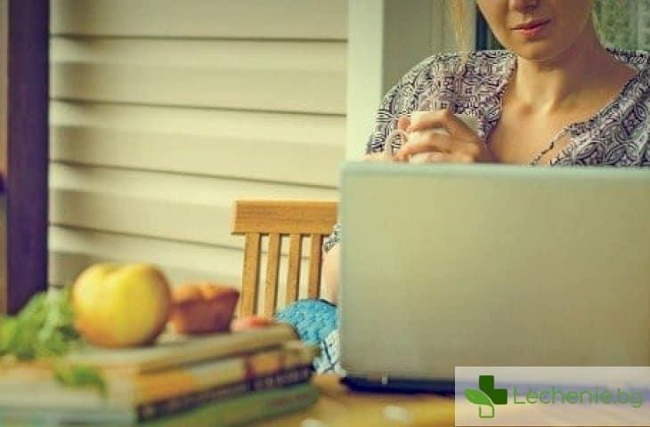 5 съвета как да не напълнеете, ако работите от дома