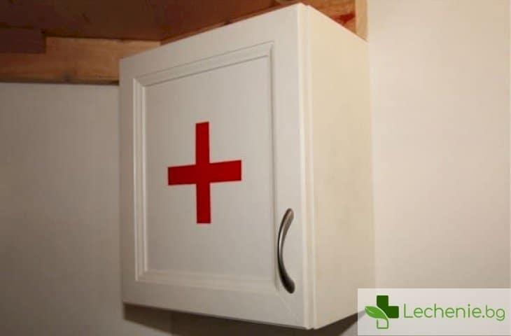 Топ 5 средства, които задължително да присъстват в домашната ви аптечка