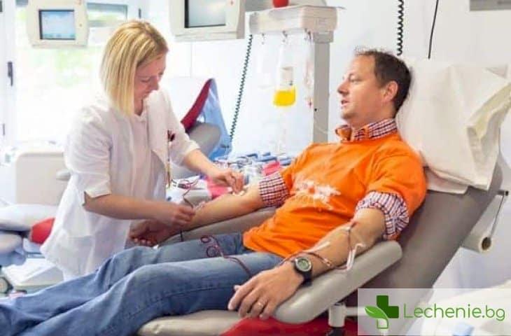 Ето защо при кръводаряване задължително се пази строга диета