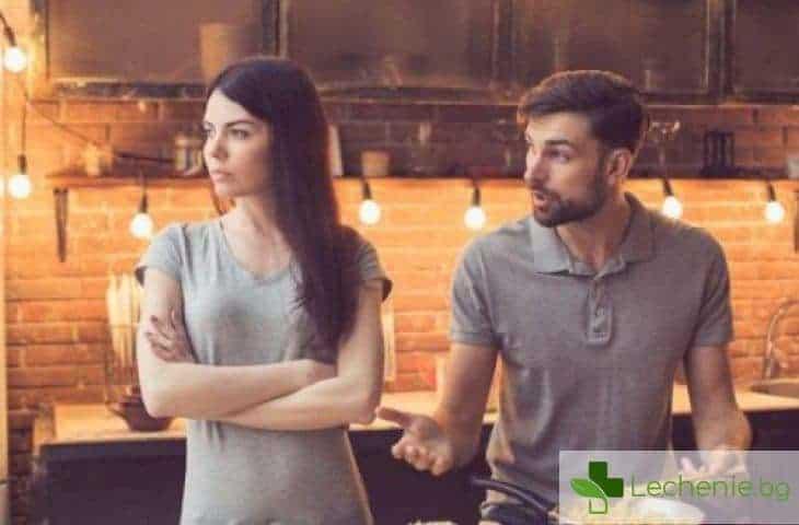 Семейните кризи като етапи на развитие - практически съвети за двойки