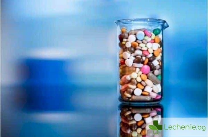 Защо ефектът плацебо е по-силен от лекарствата