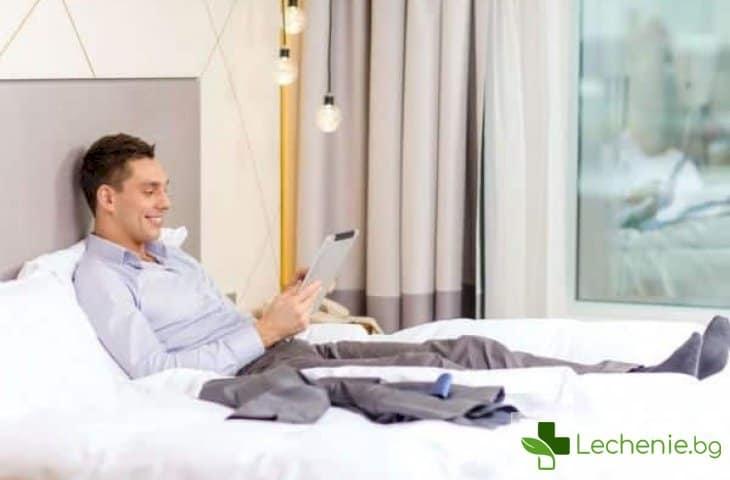 5 неща, които високоефективните хора правят преди сън