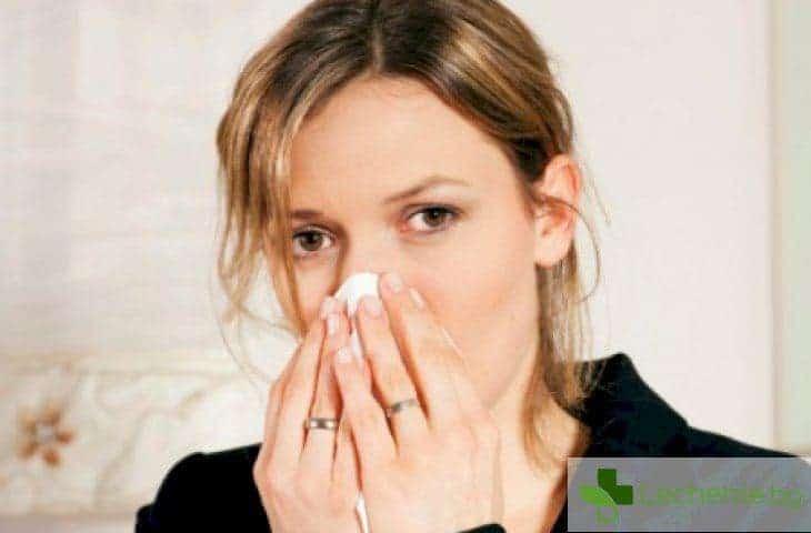 Екзема на носа - симптоми, диагностика и лечение