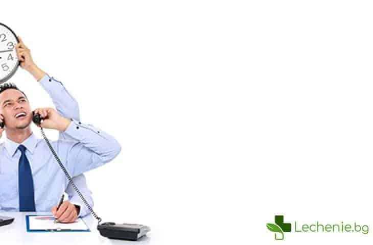 Защо електронната поща се е превърнала в източник на постоянен стрес?
