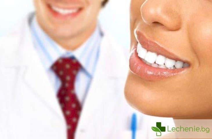 Как да укрепите зъбния емайл