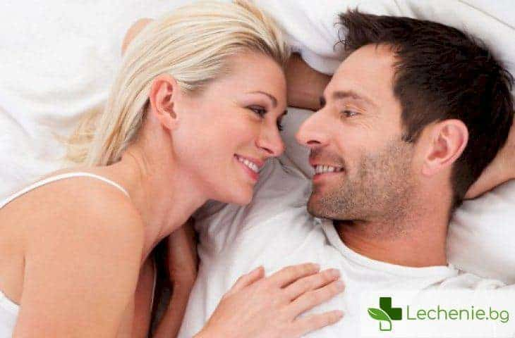 В колко часа е най-добре да се прави секс според ендокринолози