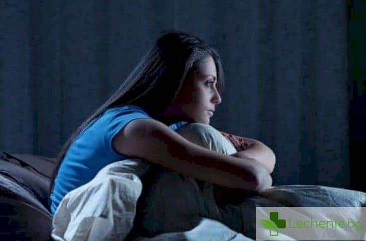 Менструални болки или ендометриоза