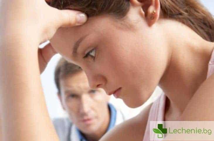 В риск са активните жени - как да избегнете ендометриозата