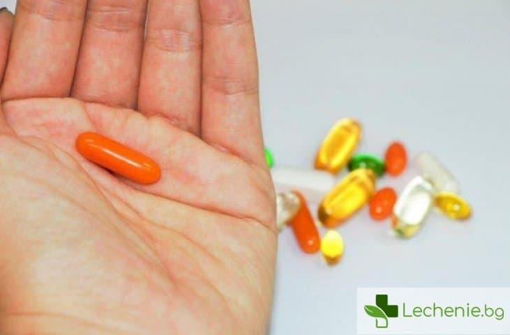 Ензимите като лекарство - заблуди и реалност