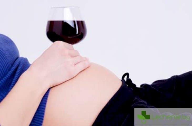 Фетален алкохолен синдром