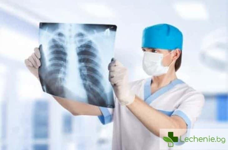 Фиброза на белите дробове - какво представлява и как се лекува