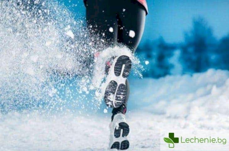 Зимни тренировки на открито - плюсове и минуси