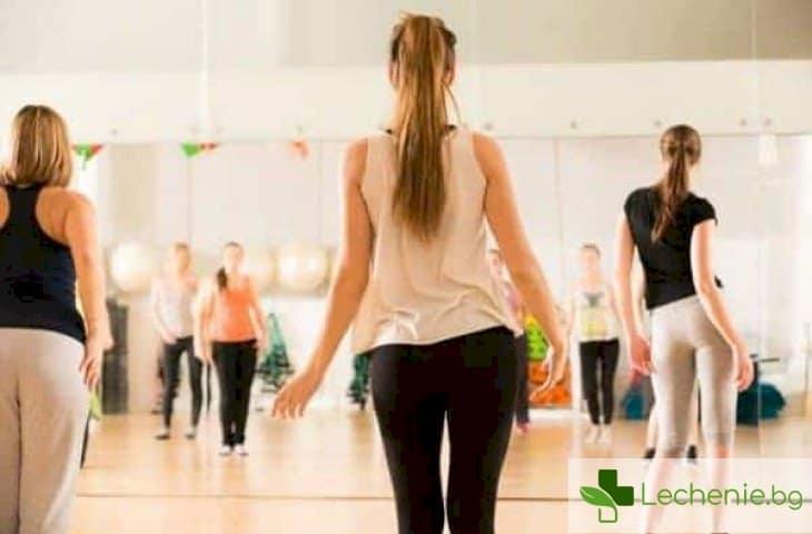 ТЕСТ - страдате ли от недостиг на физическа активност