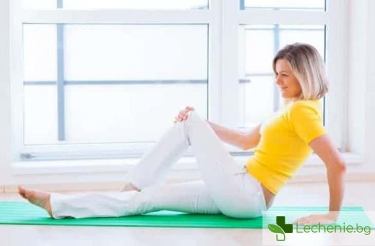 Какво представлява лечебната физкултура