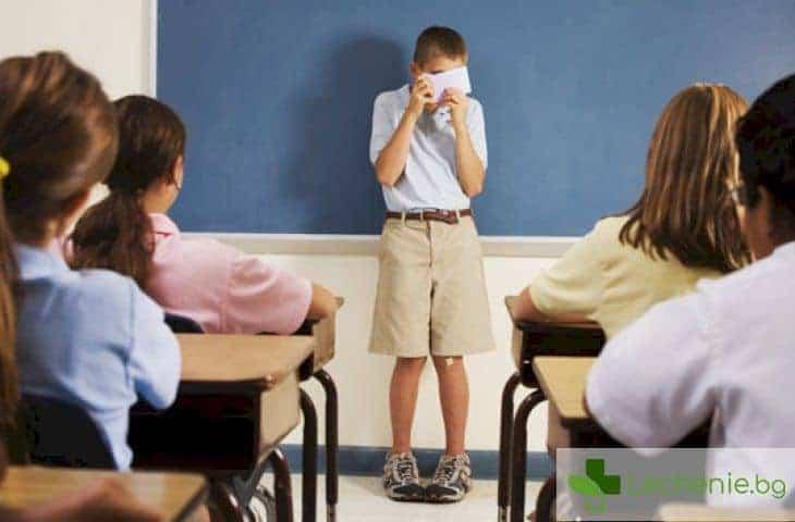 Какво да правите, ако детето ви се страхува от всичко и от всички
