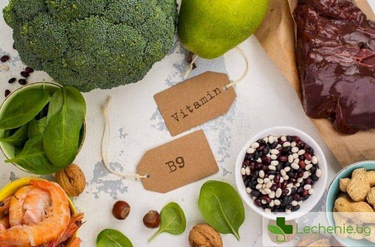 Дефицит на витамин В9: фолиева киселина - риск за сърцето и за кръвта