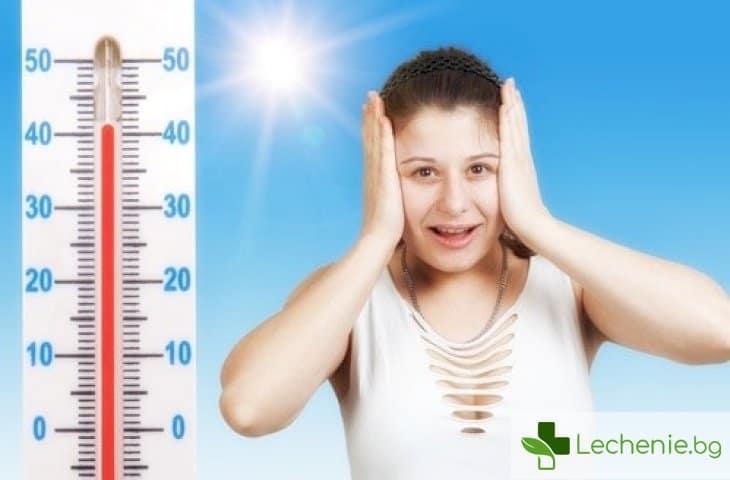 Защо при горещо време се появява гадене и какво е важно да направите