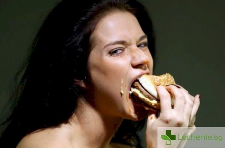 Защо гените ви принуждават да избирате вредна храна